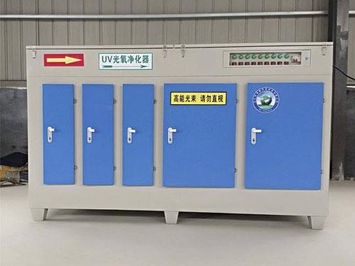 不锈钢光氧净化器